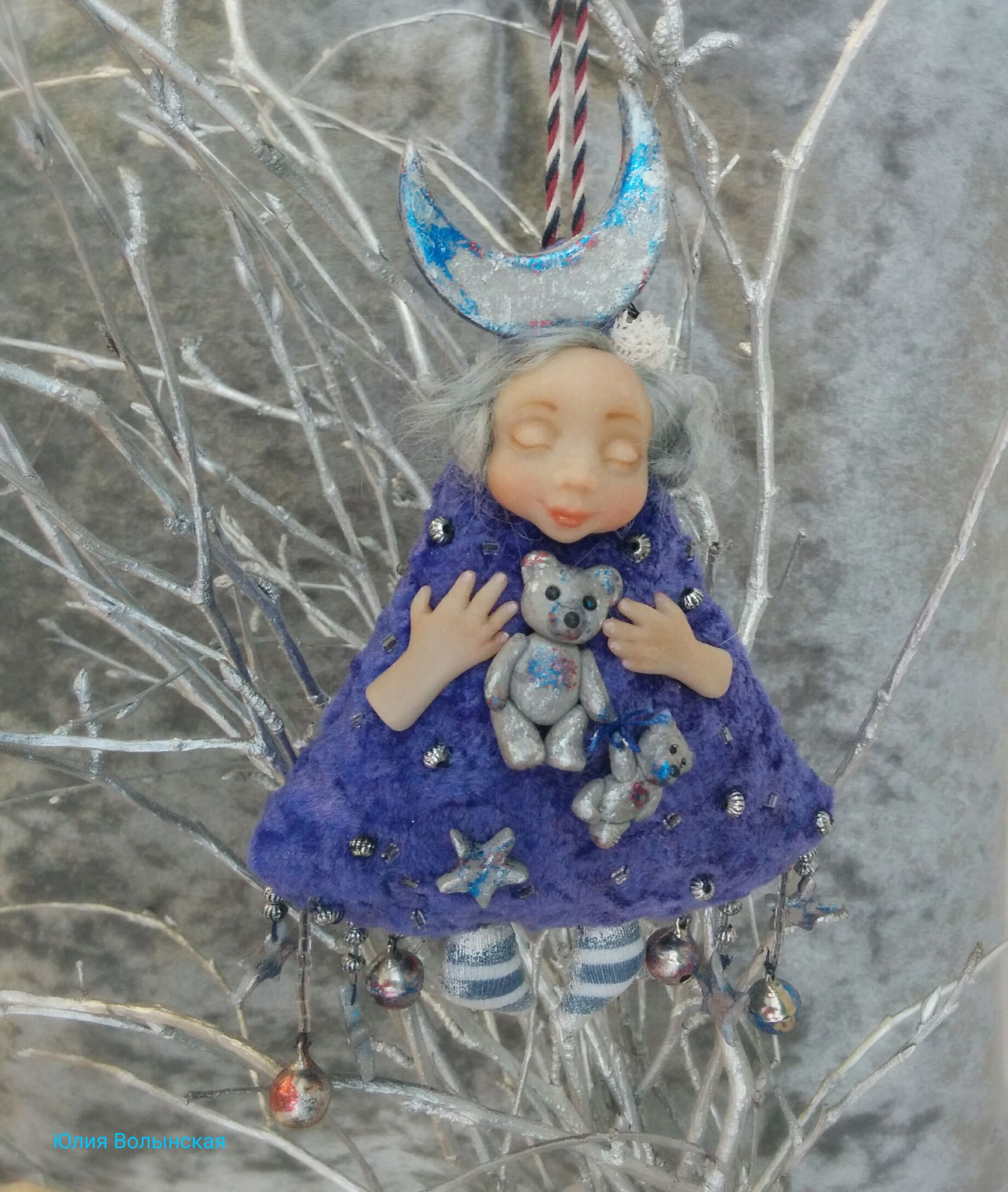 doll sleep puppet blue stars bear