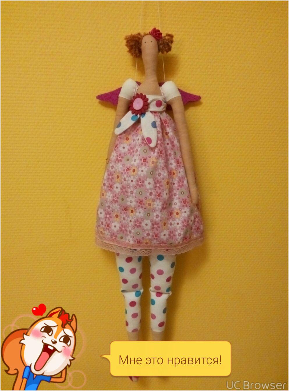 toy girl beach textile