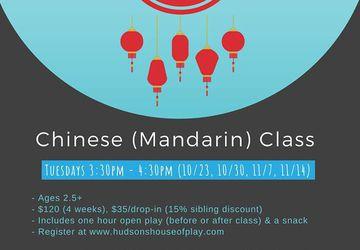 Chinese (Mandarin) Class