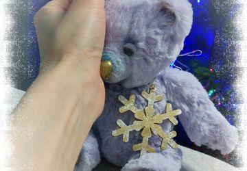 New Year Teddy Bear