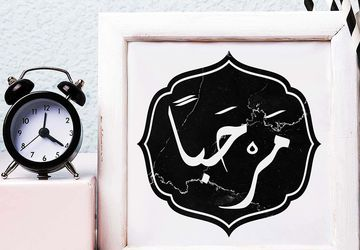 Hello wall art, Hello in Arabic.