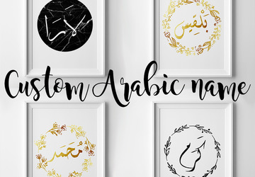 Custom Arabic name