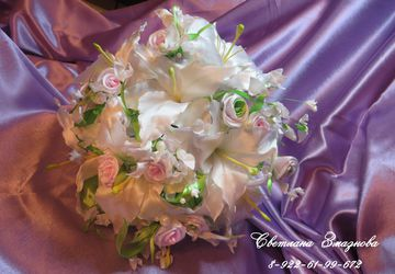 Textile wedding bouquet