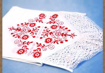 A handmade towel
