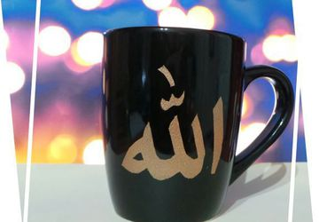 Gold Allah On Black Mug