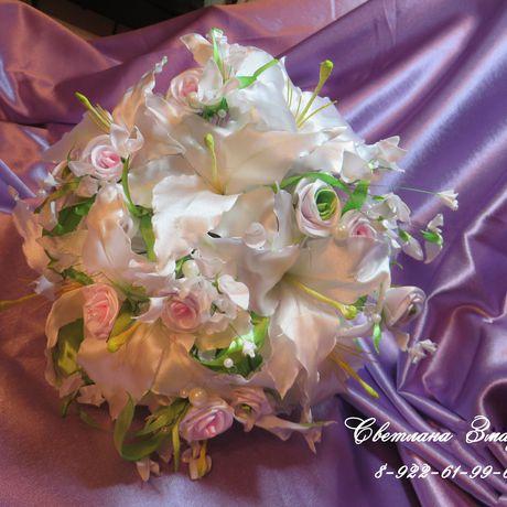 textile wedding bouquet bride