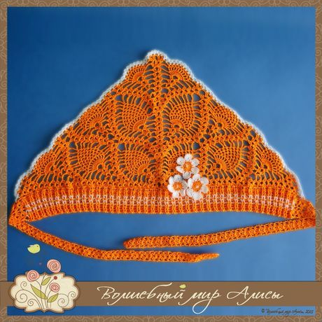 summer kids knitting sandals clothes orange