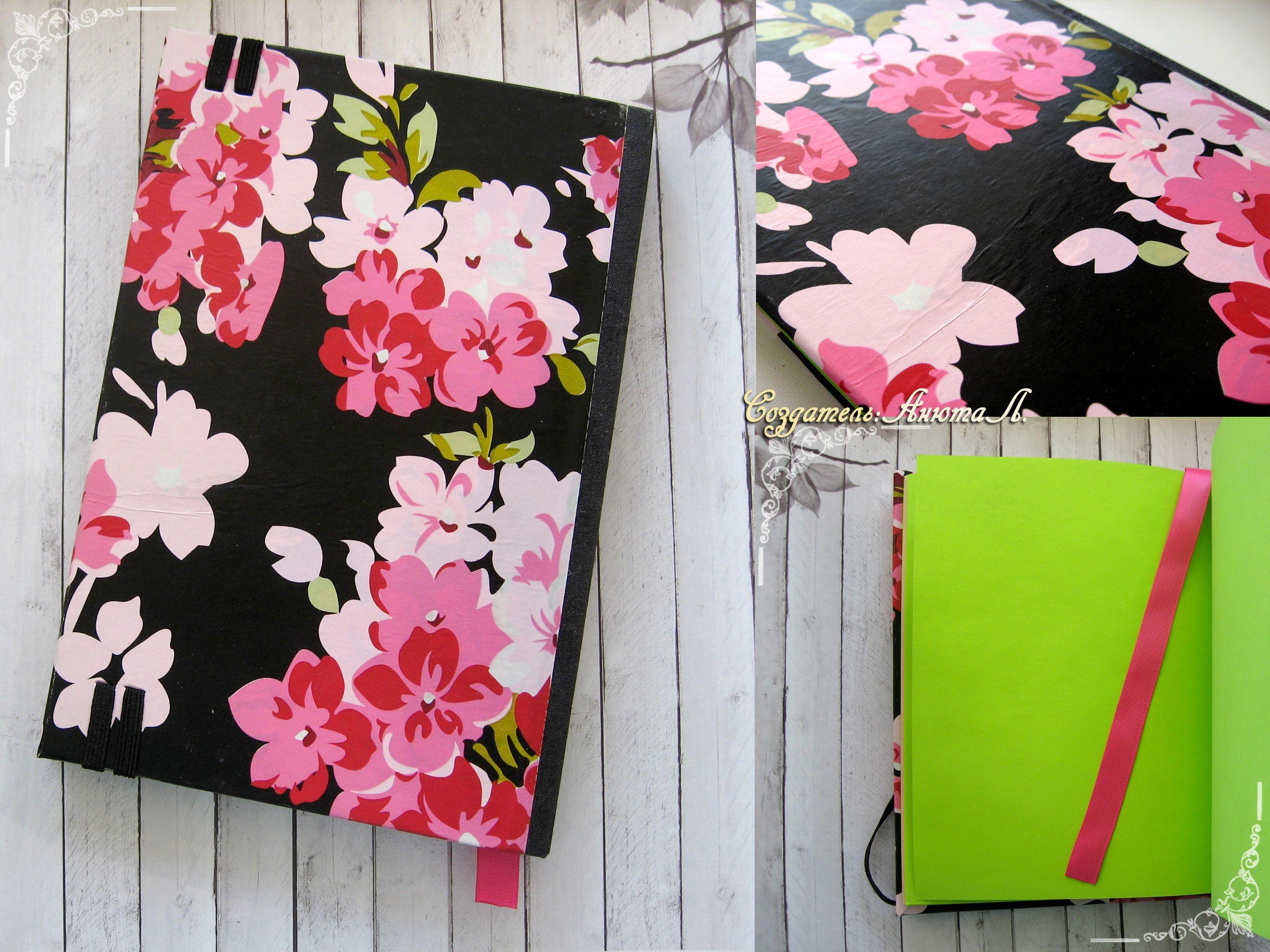 notebook paper sakura black pink