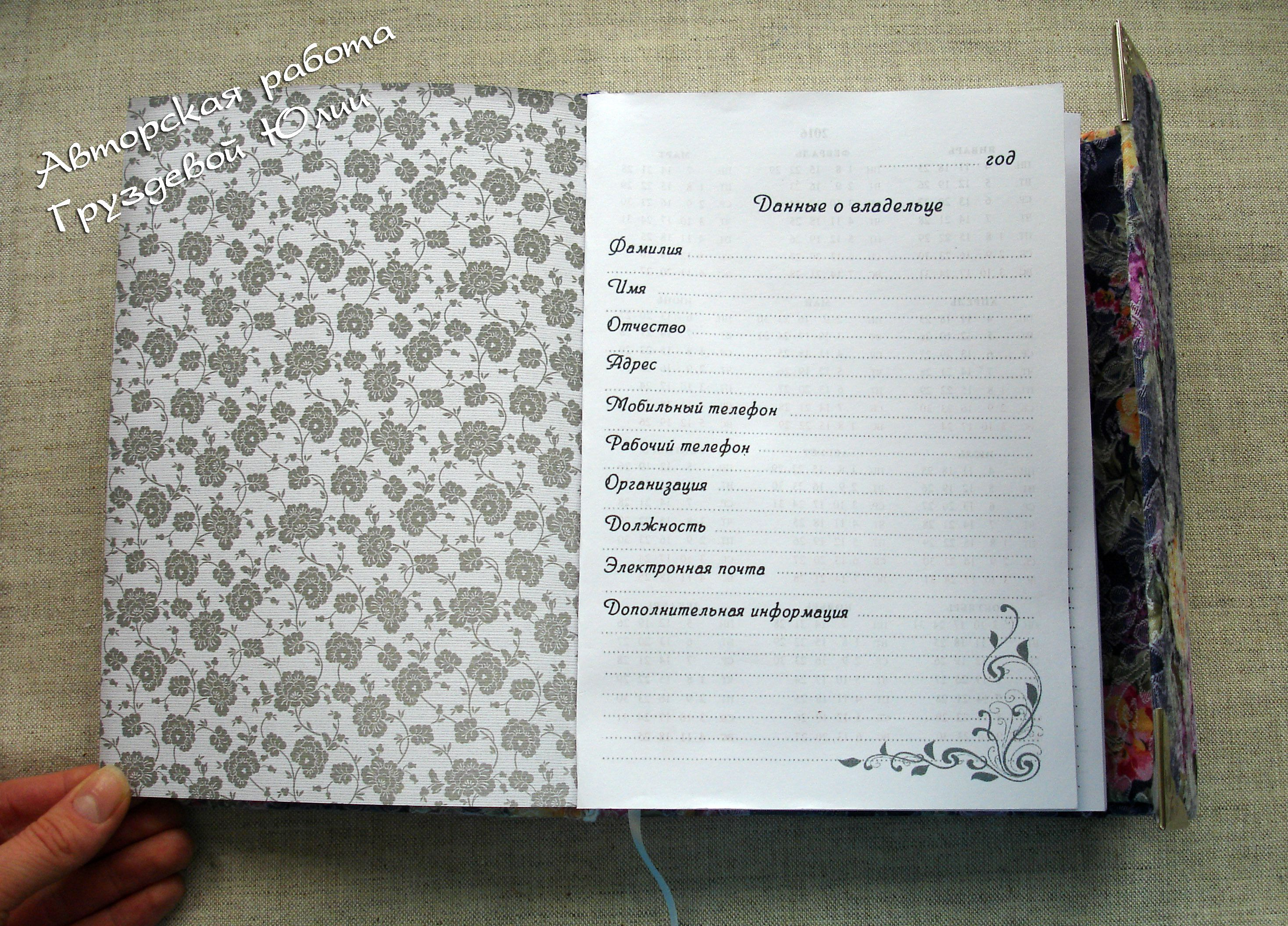 notebook paper diary business notes planner