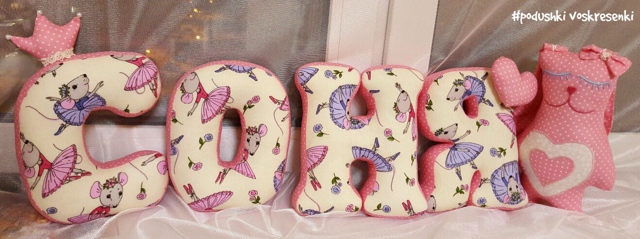 gift pillow interior textile home love