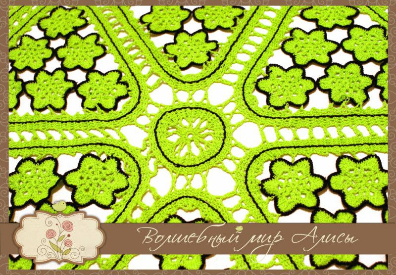cotton interior napkin knitting green
